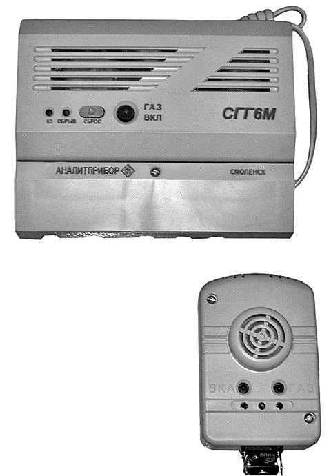 сигнализатор горючих газов